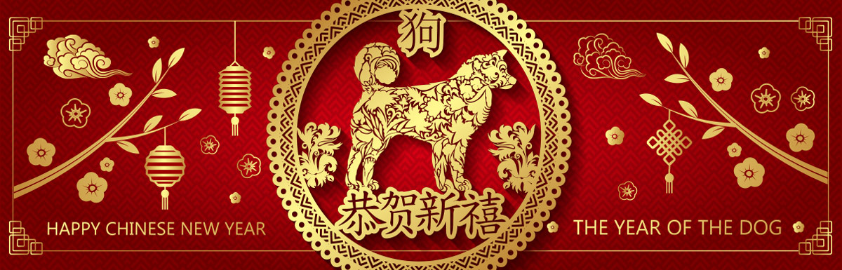 Happy Chinese New Year - Year Of The Dog