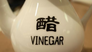 A Guide to Chinese Vinegar