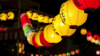 All About the Obon Festival