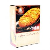 October Fifth Bakery Mini Walnut Flavoured Cakes (澳门十月初五饼家迷你核桃酥)