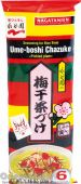 Nagatanien Ume-boshi Chazuke (Seasoning for Rice Soup) <Pickled plum> 6 servings