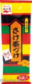 Nagatanien Nagatani Sake Chazuke (Rice Seasoning Mix For Ochazuke)