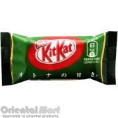 Nestle Matcha Green Tea Kit Kat (Otona no Amasa Uji Maccha) 1 Single Pack