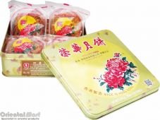 Wing Wah Assorted Mooncakes