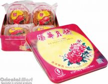 Wing Wah Lotus Seed Paste Mooncake - 2 Yolks (大榮華 雙黃黃蓮蓉月餅)