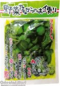 Marutsu Aokappa (Pickled Cucumber with Sweetener)
