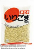 Hamatome Roasted White Sesame Seeds