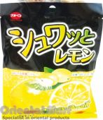 Kato Seika Lemon Flavoured Candy with Sherbet Filling