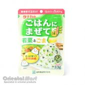Tanaka Spring Greens & Sesame Rice Seasoning