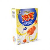 Want Want Lovely Puff Milk Flavour ( 旺旺泡芙牛奶味)