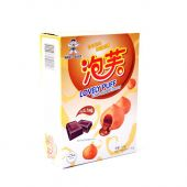 Want Want Lovely Puff Chocolate Flavour (旺旺巧克力泡芙)