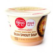 CJ Cup Ban- Bean Sprout Soup