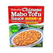 House Mabo Tofu Sauce (Medium Hot)