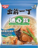 Nissin Seafood with Abalone Flavour Macaroni