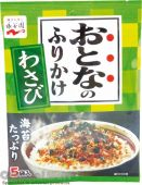 Nagatanien Topping for Rice Otona-no Furikake (Wasabi)