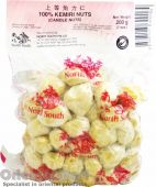 North South 100% Kemiri Nuts - Candle Nuts (角力仁)