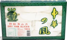 Longevity Dry Yam Slices (壽星牌特級淮山片)