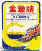 Golden Elephant Thai Fragrant Rice 2kg