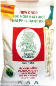 Green Dragon Thai Fragrant Rice 10kg